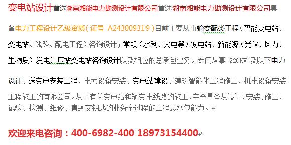 QQ截图20151012100234.jpg