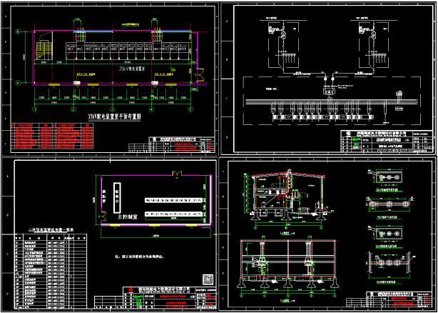 施工电柜电路图