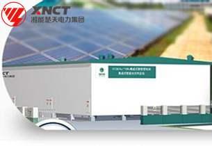 王庄煤矿北栗风井35kv装配式集成变电站项目