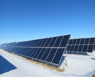 东投靖边50MWp并网光伏发电项目