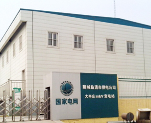 临清大辛庄35kv装配式集成变电站