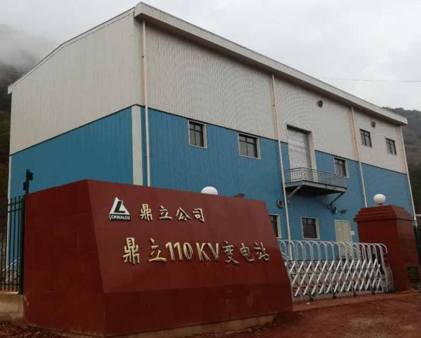 鼎立矿业110kV装配式集成变电站